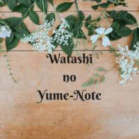 Watashi no Yume-Note